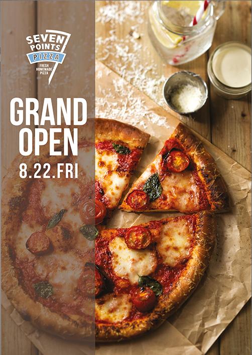 여의도 IFC몰 세븐포인트 피자 1호점 오픈
