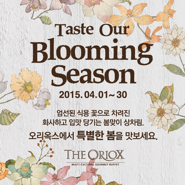 Taste Our Blooming Season